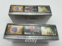 2 Box First Edition Pokemon Card Sword Shield High Class Pack Shiny Star V Box