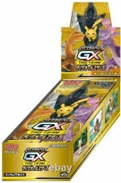 POKEMON Card Game Sun & Moon High Class Pack Tag TEAM GX Tag All Stars BOX JAPAN