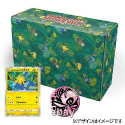 PSL Pokemon Card Pikachu COCO Movie Limited BOX 105/S-P Official reservation end