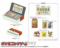 PSL Pokemon Stamp Box Collection Beauty Back Moon and Gan Japan Post exclusive