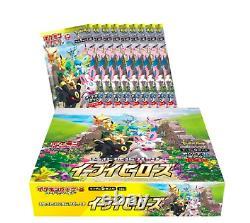 PSLPokemon Card Game Sword & Shield Enhancement Expansion Pack Eevee Heroes BOX