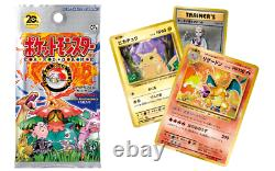 Pokemon 20th Anniversary CP6 SEALED Booster Box JAPANESE Evo OUT OF PRINT RARE
