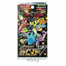 Pokemon Card Game Sword Shield High Class Pack Shiny Star V BOX