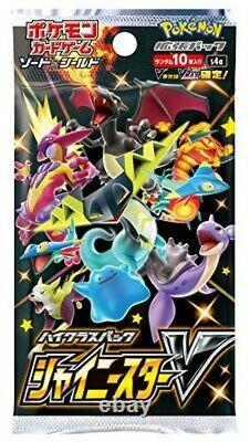 Pokemon Card Game Sword & Shield High Class Pack Shiny Star V Box Fast Shipping