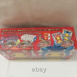 Pokemon Card Game XY Special Box Magikarp Pretend & Gyarados Pretend Pikachu