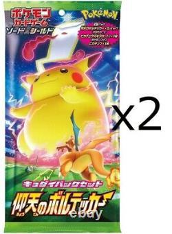 Pokemon Card Pikachu KOKO The Movie Limited BOX (105/S-P Promo Coin 7packs)