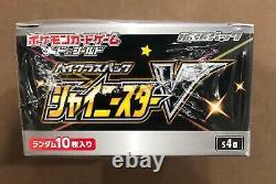 Pokemon Card Sword & Shield High Class Pack Shiny Star V BOX Japan 5Pcs NEW
