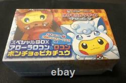 Pokemon Center Card Game Arora & Locon Special BOX Sun & moon poncho Pikachu