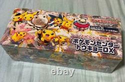 Pokemon Center Card Game Tokyo DX Special BOX Sun & moon Pikachu Promo Rare F/S