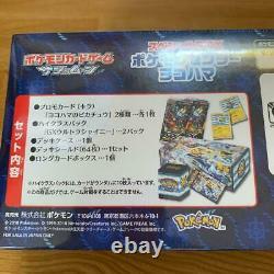 Pokemon Center Card Game Yokohama Special BOX Sun & moon Pikachu Promo Rare F/S