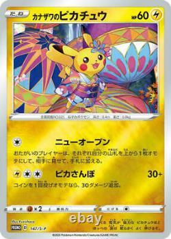 Pokemon Center Kanazawa Limited Card Game Sword & Shield Special BOX Japan PSL