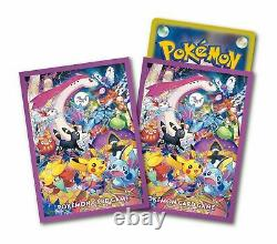 Pokemon Center Kanazawa Limited Card Game Sword & Shield Special Box Japan rare