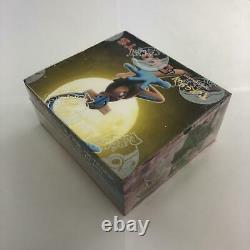 Pokemon EX Deoxys Booster Box INCREDIBLY RARE