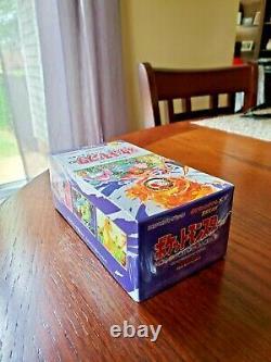 Pokemon Japanese CP6 XY Break 20th Anniversary Booster Box FACTORY SEALED