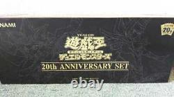 Yu-Gi-Oh OCG ANNIVERSARY SET Duel Monsters 20th Box card game Japan NEW
