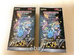 2 Coffret Pokemon Card Sword Shield Expansion Pack High Class Pack Shiny Star V