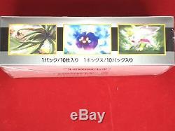 Carte Pokemon Jeu Sun & Moon High Class Pack Gx Ultra Brillant Box Booster Pack