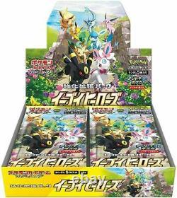 Eevee Heroes Box Pokemon Sword & Shield Expansion Améliorée Japonais