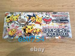 Jeu De Cartes Pokemon Sun And Moon Special Box Center Tokyo DX Limited