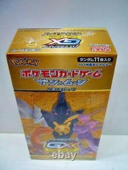 Jeu De Cartes Pokemon Sun & Moon High Class Pack Tag Team Gx Tag All Stars Box