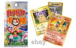 Pokemon 20e Anniversaire Cp6 Booster Booster Seled Box Japanese Evo Hors De Print Rare