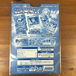 Pokemon Card 20th Anniversary Sealed Booster Box & Special Pack Japon Vente Rare
