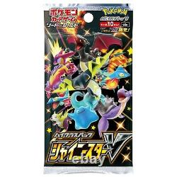 Pokemon Card Game Sword Shield High Class Pack Shiny Star V 20box Précommande