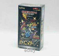 Pokemon Card Game Sword & Shield High Class Pack Shiny Star V Box 1st Ed Manches