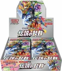 Pokemon Card Legendary Heartbeat Gym Set Sword Shield Extension Pack Marnie Boîte