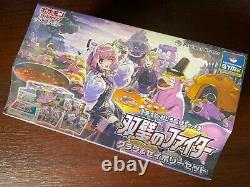 Pokemon Card Matchless Fighters Klara & Avery Ensemble Sealed Pokémon Japonais S5a