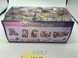 Pokemon Card Sword & Shield Clara & Savory Set Japonais Nouveau Combattant Matchless