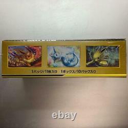 Pokemon Card Tag Team Gx Tag All Stars Box Japanese High Class Pack