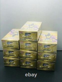 Pokemon Carte Sun & Moon High Class Pack Tag Team Gx Tag All Stars Box Japon