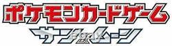 Pokemon Carte Tag Team Gx Tag All Stars Box Japanese High Class Pack