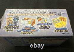 Pokemon Center Jeu De Cartes Arora & Locon Special Box Sun & Moon Poncho Pikachu
