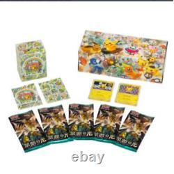 Pokemon Center Jeu De Cartes Tokyo DX Special Box Sun & Moon Pikachu Promo Rare F / S