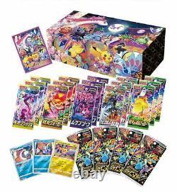 Pokemon Center Kanazawa Limited Card Game Sword & Shield Special Box