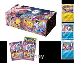 Pokemon Center Kanazawa Limited Card Jeu Sword & Shield Special Box Japon Psl