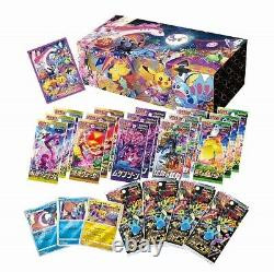 Pokemon Center Kanazawa Open Memorial Sword And Shield Special Box Rare Limitée