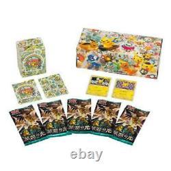 Pokemon Center Tokyo DX Special Box Japon Importation Officielle