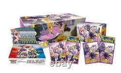 Pokemon Jeu De Cartes Sword & Shield Clara Savory Set Twin Two Fighter Box Jp
