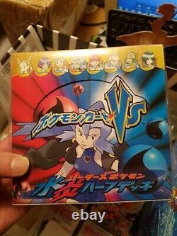 Pokemon Vs Feu / Eau 1ère Édition Boost Board Board Mint! Charzard Rare