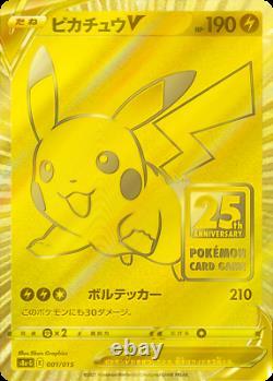 Pré-commande Pokemon Card Epée Et Bouclier 25ème Anniversaire Golden Box Japon Rare