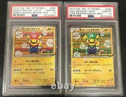 Psa 10 Gem Mint Mario Luigi Pikachu Special Box Xy Promo Japonais Pokemon Set