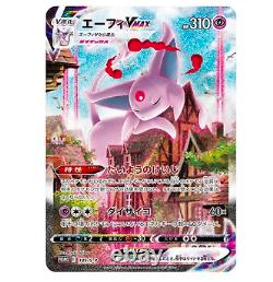 Pslpokemon Carte Jeu Epée Et Bouclier Enhancement Pack Expansion Eevee Heroes Box