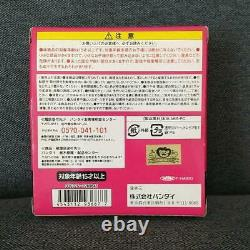 Sailor Moon Light Memory Star Music Box Gold Ver. Bandai Jp Rare