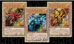 Yu-gi-oh Godbox Prismatic God Box X 3 Boîtes 3 Dieux Géant Du Japon