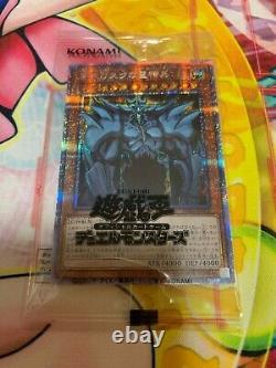 Yugioh Prismatic God Box Prismatic Secret Rare Pgb1-jps01 03 Slifer Ra Obélisque